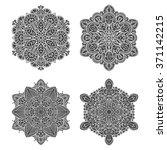 set of 4 abstract black vector... | Shutterstock .eps vector #371142215