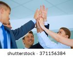 business people with their... | Shutterstock . vector #371156384
