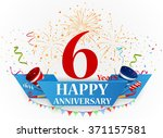 happy anniversary celebration... | Shutterstock .eps vector #371157581