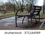 Bench In The City In The Spring