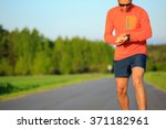 runner training and checking... | Shutterstock . vector #371182961