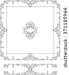square frame | Shutterstock .eps vector #371185964