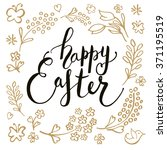 hand sketched happy easter text ... | Shutterstock .eps vector #371195519