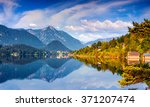 specular reflection at the... | Shutterstock . vector #371207474