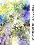 watercolor landscape. spring....   Shutterstock . vector #371225581