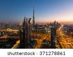 dubai uae   november 13  2015 ... | Shutterstock . vector #371278861