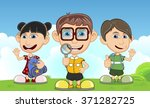 children playing in the park... | Shutterstock . vector #371282725