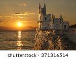 swallow's nest castle on the... | Shutterstock . vector #371316514