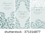 set of vintage greeting cards. | Shutterstock .eps vector #371316877