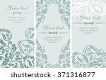 set of vintage greeting cards. | Shutterstock .eps vector #371316877