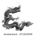 Dragon Statue Chinese Style...