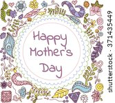 mother's day greeting card.... | Shutterstock .eps vector #371435449