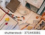 retro concept with book and... | Shutterstock . vector #371443081