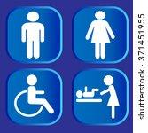 restroom signs   Shutterstock .eps vector #371451955