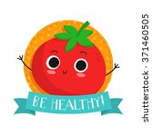 tomato  cute vegetable vector... | Shutterstock .eps vector #371460505