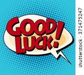 good luck comic strip text | Shutterstock .eps vector #371475247