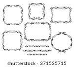 set frame floral .vector... | Shutterstock .eps vector #371535715