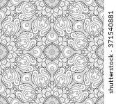 abstract vector decorative... | Shutterstock .eps vector #371540881