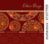 golden mandalas with highlights.... | Shutterstock .eps vector #371577955