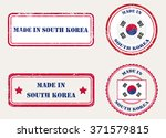 made in korea rubber stamp... | Shutterstock .eps vector #371579815