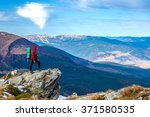 Male Hiker With Backpack And...