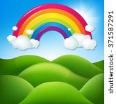 fantastic landscape with... | Shutterstock .eps vector #371587291