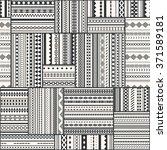 seamless vector tribal texture. ... | Shutterstock .eps vector #371589181