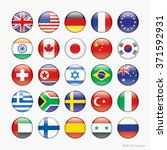 flag of world  vector icons  | Shutterstock .eps vector #371592931