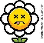 an illustration of a flower... | Shutterstock .eps vector #371604349