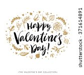 happy valentines day greeting... | Shutterstock .eps vector #371614891
