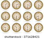 set of antique clocks for... | Shutterstock .eps vector #371628421