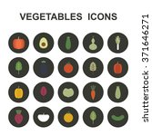 vegetables icons. vector... | Shutterstock .eps vector #371646271