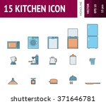 15 kitchens icon with color...