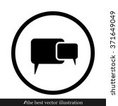 chat icon | Shutterstock .eps vector #371649049