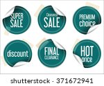 round sale stickers on white... | Shutterstock .eps vector #371672941