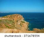 a spectacular view of santorini ... | Shutterstock . vector #371678554