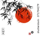 bamboo trees and red sun hand... | Shutterstock .eps vector #371704279