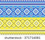 good like handmade cross stitch ... | Shutterstock .eps vector #371716081
