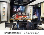 hong kong   january 26  2016 ... | Shutterstock . vector #371719114