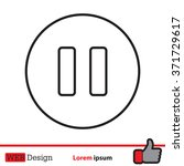 pause vector line icon | Shutterstock .eps vector #371729617