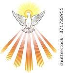 holy spirit symbol   a white... | Shutterstock .eps vector #371733955