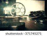 turning on vintage film camera... | Shutterstock . vector #371745271
