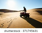 Quad Biking Silhouette  ...