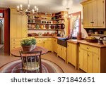 An Image Of The Kitchen In A...