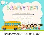 certificate design with...   Shutterstock .eps vector #371844109