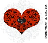hand drawn artistically ethnic... | Shutterstock .eps vector #371852155
