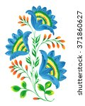 the ukrainian decorative list | Shutterstock . vector #371860627