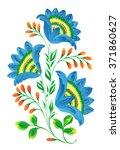 the ukrainian decorative list | Shutterstock . vector #371860627