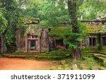 angkor wat   a giant hindu... | Shutterstock . vector #371911099