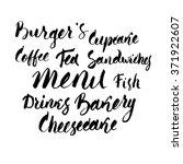 burgers  cupcake  coffee  tea ... | Shutterstock .eps vector #371922607
